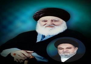 Image result for حجت الاسلام سید جواد موسوی شالی