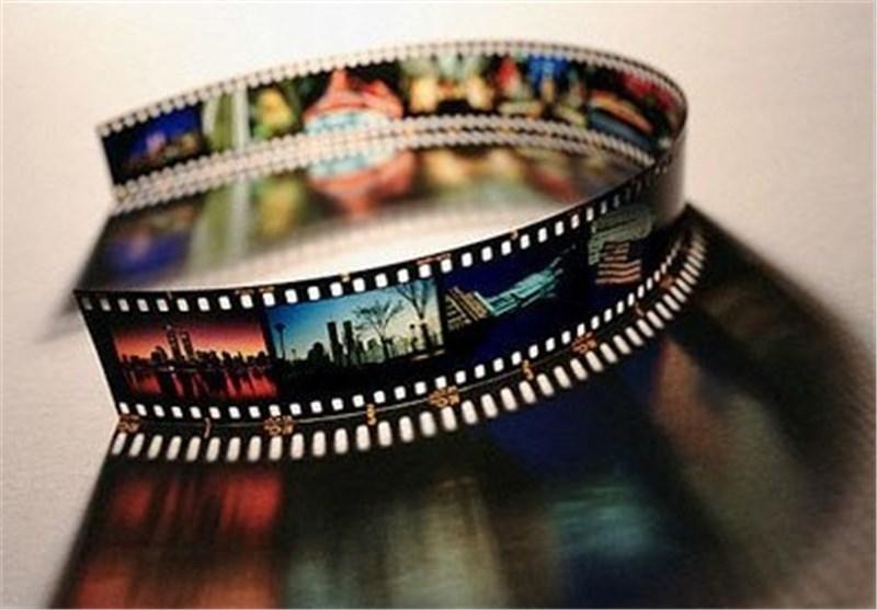 تولیدات سینمایی
