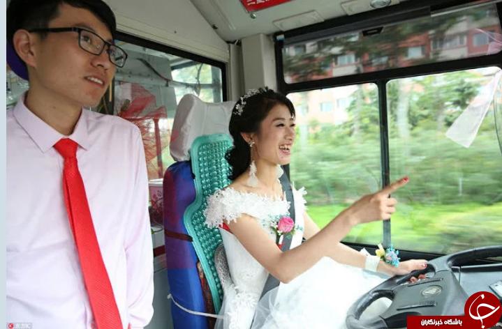 عروس چینی، در اقدامی جالب اتوبوسش را تبدیل به ماشین عروس کرد + تصاویر