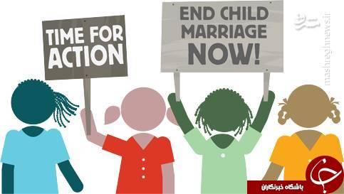 ازدواج دختربچه ها با مردان بزرگسال در آمريکا