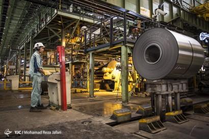کارخانه فولاد مبارکه در اصفهان