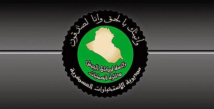انهدام 4 پایگاه و انبار تسلیحاتی داعش در غرب الانبار/ کشف کمربندهای انتحاری در روستای