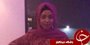 حمله نژاد پرستانه به دختر مسلمان در لندن طوفان مجازی به پا کرد+تصاویر