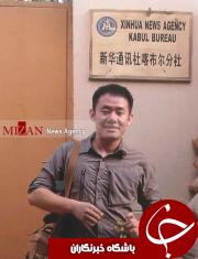جزئیات به دام انداختن جاسوس آمریکایی-چینی درایران+عکس