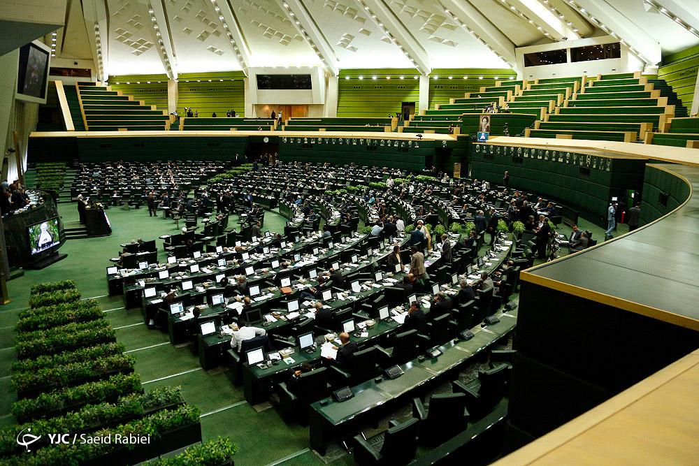 مراسم چهلم شهدای حمله تروریستی به مجلس برگزار میشود