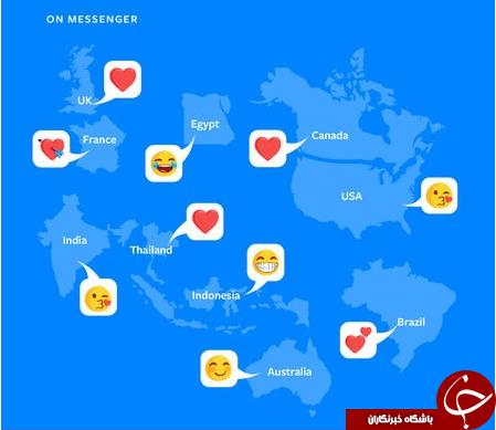 آمارهایی جالب از ایموجیهایی که در شبکههای اجتماعی استفاده می شوند+ تصاویر