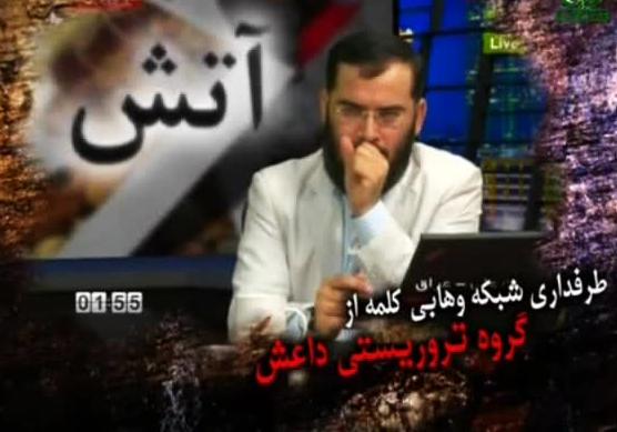 حمایت همه جانبه شبکههای وهابی از داعش + فیلم