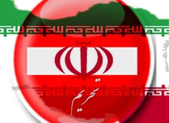 آمریکا 18 فرد و نهاد را در ارتباط با فعالیتهای غیرهستهای ایران تحریم کرد