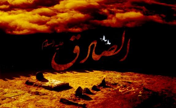باشگاه خبرنگاران - امام صادق (ع) نخستین پایه گذار عرفان در اسلام