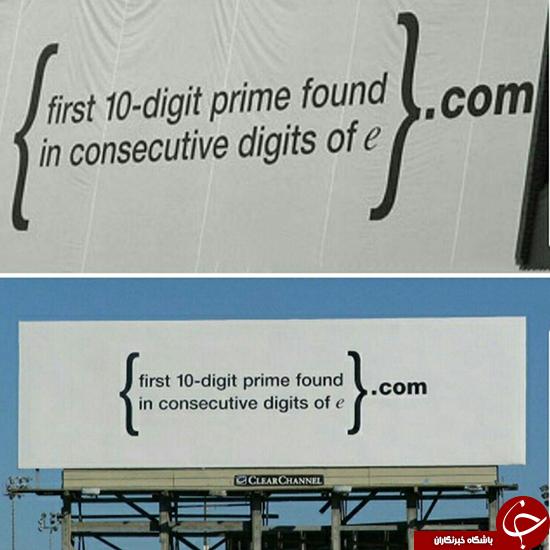 اقدام جالب گوگل برای استخدام نیرو