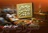 باشگاه خبرنگاران - نامگذاری بزرگراه نیایش به نام آیت الله هاشمی رفسنجانی تصویب شد/ انتخاب شهردار مهمترین امر پیش روی شورای پنجم است
