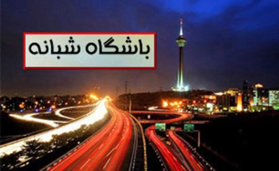 باشگاه خبرنگاران - از اقدام جالب گوگل برای استخدام نیرو تا برج پارس در جردن تهران +تصاویر