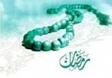 باشگاه خبرنگاران - دعای-روز-بیست-و-نهم-ماه-مبارک-رمضان-صوت