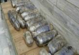 باشگاه خبرنگاران - کشف ۶۷ کیلوگرم تریاک مدفون شده در هیرمند