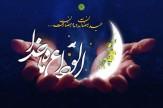 باشگاه خبرنگاران - وداع حضرت زینالعابدین(ع) با ماه مبارکرمضان
