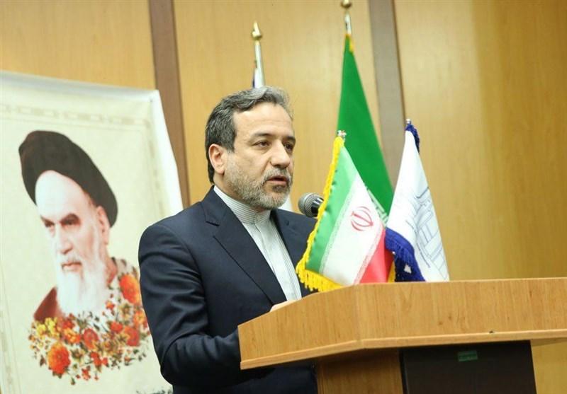 عراقچی: تحولات نوسازی اراک در کمیسیون برجام بررسی شد