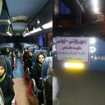 اعزام دانش آموزان انگورانی به اردوی زیارتی