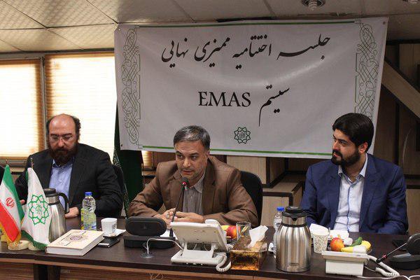 پیاده سازی استاندارد مدیریت محیط زیست در منطقه ۲۱ شهرداری تهران برای نخستین بار