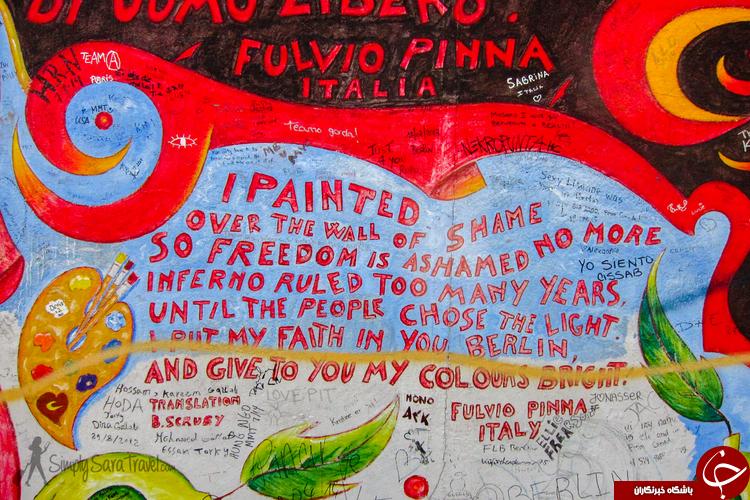 آثار هنری شگفت انگیز روی دیوار برلین