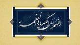 باشگاه خبرنگاران - دعای قنوت نماز عید فطر + صوت