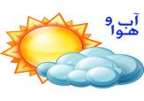 باشگاه خبرنگاران - وضعیت جوی4 تیر ماه