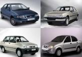 باشگاه خبرنگاران - قیمت خودرو  در هرمزگان