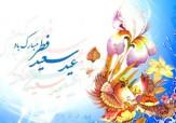 باشگاه خبرنگاران - اعلام ویژه برنامه های صدا و سیمای خلیج فارس به مناسبت عید فطر