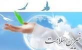 باشگاه خبرنگاران - تجلیل از خیرین  سلامت در آبادان