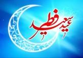 باشگاه خبرنگاران - ویژه برنامه های عید سعید فطر