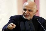 باشگاه خبرنگاران - رئیس جمهور افغانستان عید سعید فطر را تبریک گفت