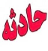 باشگاه خبرنگاران -مرگ 56 نفر از مردم در جاده های خراسان شمالی