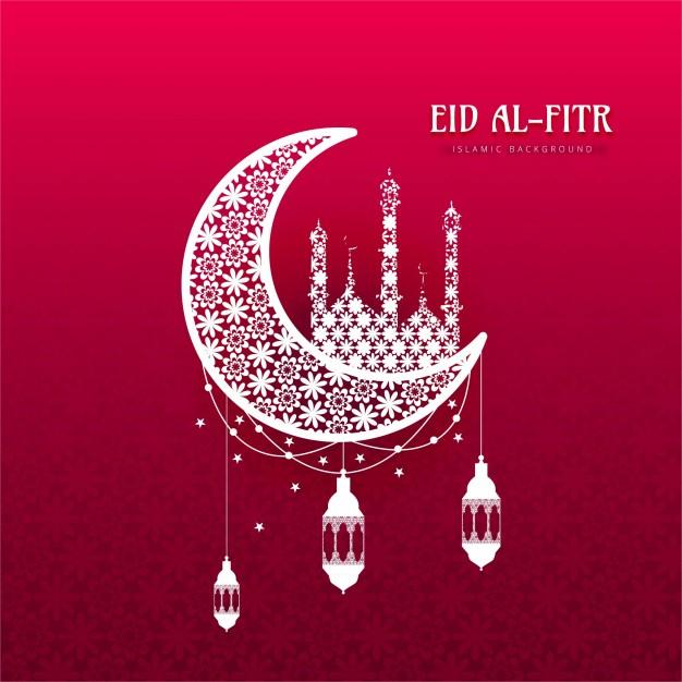 عکس نوشته و تصویر پروفایل عید فطر 96