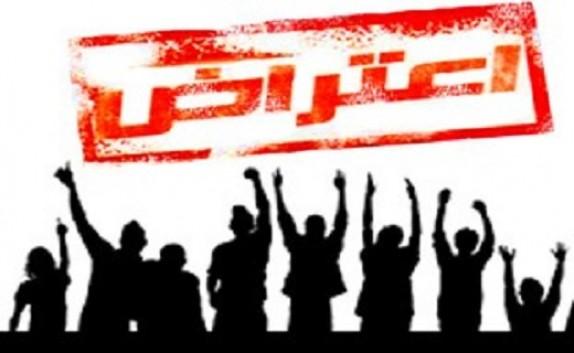 باشگاه خبرنگاران - اجتماع صنفی مقابل سازمان منطقه آزاد اروند