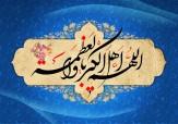 باشگاه خبرنگاران - اس-ام-اس-تبریک-عید-فطر-96