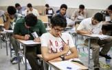 باشگاه خبرنگاران - ماجرای افشای سوالات امتحان نهایی دانش آموزان به کجا رسید؟