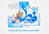 باشگاه خبرنگاران - عید فطر در کلام امیرالمومنین علی (ع)