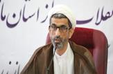 باشگاه خبرنگاران - تشکیل ۵۸ پرونده تخلف انتخاباتی در مازندران