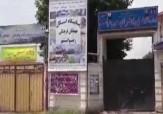 باشگاه خبرنگاران -تعطیلی ستاد اسکان در رضوانشهر + فیلم