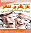 باشگاه خبرنگاران - برگزاری کلاسهای آموزش بازیگری تئاتر در محمود آباد