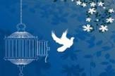 باشگاه خبرنگاران - کمک 270میلیونی برای آزادی زندانیان