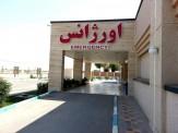 نوسازی و بازسازی اورژانس بیمارستان ها/پیشرفت ۸۰ درصدی در ۱۳۰ اورژانس بیمارستانی / بازسازی ۴۵ اورژانس بیمارستانی/ باز سازی و نوسازی اوؤژانسهای بمیارستانی به...