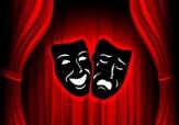 حمایت، اهالی تئاتر را سر پا نگه میدارد