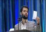 باشگاه خبرنگاران -واکنشها به شعرخوانی پر حاشیه در دقایق آغازین مراسم عید فطر + فیلم