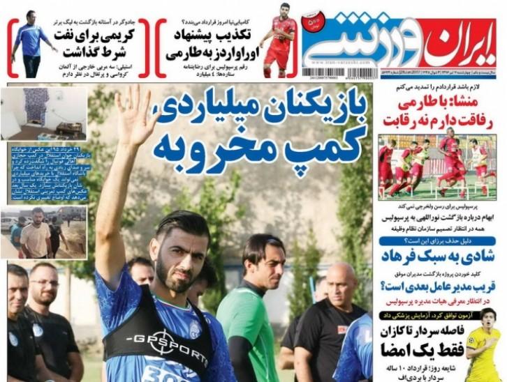 باشگاه خبرنگاران - ایران ورزشی - 7 تیر