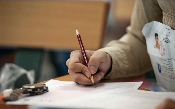 باشگاه خبرنگاران - ثبت نام بیش از ۲۶۲ هزار نفر در آزمون استخدامی