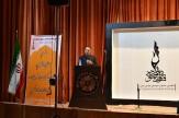 باشگاه خبرنگاران -آغاز دهمین جشنواره موسیقی نواحی ایران/ ساز و آواز اقوام ایرانی در کرمان کوک شد