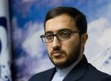 باشگاه خبرنگاران - سند ۲۰۳۰ هویت فرهنگی را نشانه گرفته است