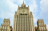 باشگاه خبرنگاران - روسیه به آمریکا درباره انجام اقدام یکجانبه در سوریه هشدار داد