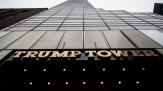 باشگاه خبرنگاران - پرداخت ۶ میلیون دلار برای تغییر نام هتل ترامپ در کانادا