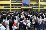 باشگاه خبرنگاران -مجازات زندان برای بیاحترامی به سرود ملی فیلیپین!